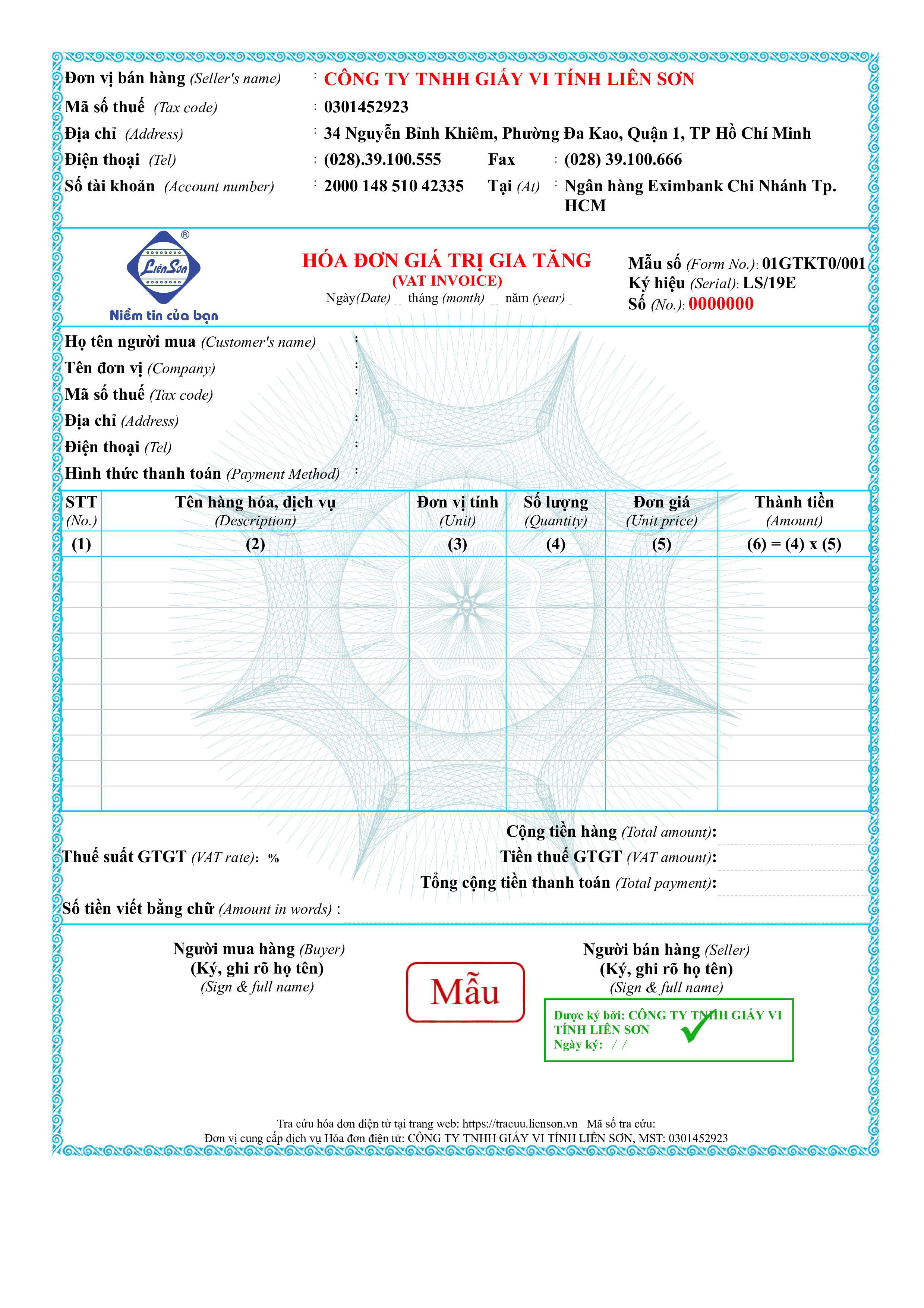Liên Sơn